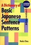 Dictionary of Basic Japanese Sentence Patterns (Kodansha Dictionaries)