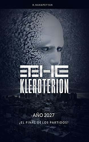 The Kleroterion por H Nahapetyan