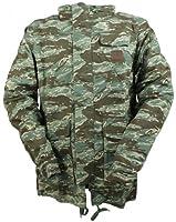 Mens/Womens Unisex adidas SK Skateboard Camo Camouflage Jacket Coat S