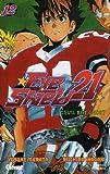 Eye Shield 21, Tome 12 - Devil Bat Ghost
