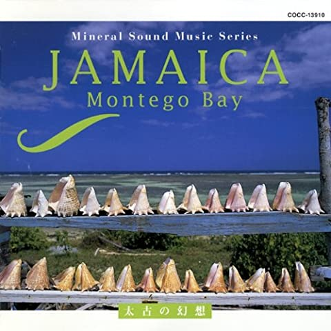 Jamaica Montego Bay [Import allemand]