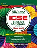All In One ICSE English Language Class 9 and 10 Paper 1