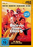Asia Line: Once upon a time in China 5 - Dr. Wong gegen die Piraten [Limited Edition]