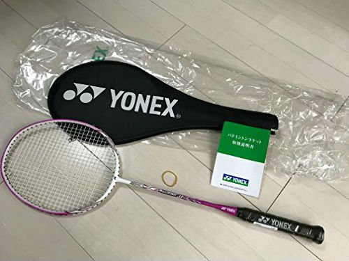 Japan Yonex Badminton Schläger Muscle Power 8 2ug4 93 g (mp8wpf) Weiß Pink Bereits Saiten