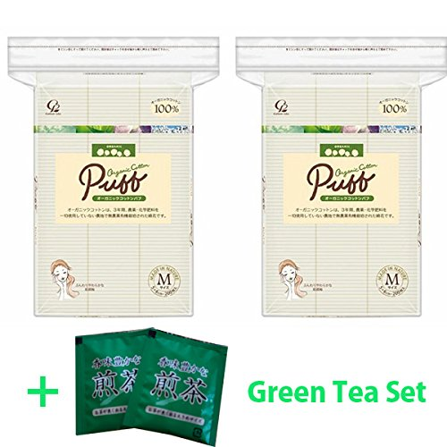 Cotton Labo Organic Cotton Puff - M Size - 200pcs - 2pcs Set (with Green tea)