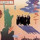 Songtexte von Hiroshima - East
