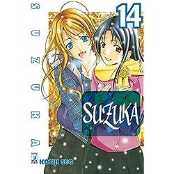 Suzuka: 14