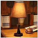 AEXU Schick Einfache Moderne Holz Kreative Mode Nachttischlampe Tischlampe Schlafzimmer Nacht Hochzeit Wohnzimmer Dekoration Tischlampe Originalität (Farbe: Beige)