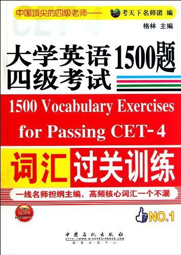 cet-1500-words-pass-the-training-problems