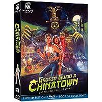Grosso Guaio a Chinatown, Edizione Limitata Midnight Classics