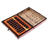 Gazechimp Chinese Traditional Calculator - Abacus