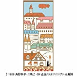 "Kiki Delivery Service Face Towel ""View of Colico dal Giappone"