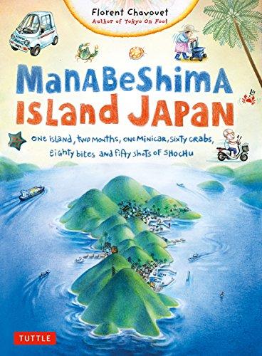 Manabeshima island Japan par Florent Chavouet