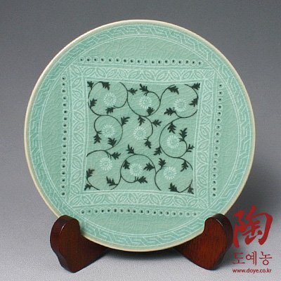 Seladon Porzellan Teller Schale Keramik Arabesque Verzierung Ornamente Korea Neu&OVP
