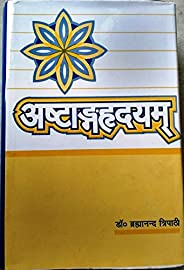 Ashtanga Hridayam