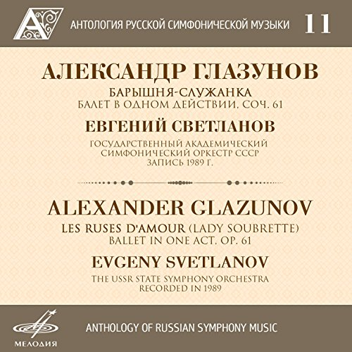Anthology of Russian Symphony ...