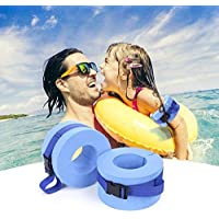 Brazalete de natación para principiantes, flotadores de natación, mangas flotantes, brazos para niños y adultos principiantes, entrenamiento acuático y equipo de ejercicio Aqua (2 bandas de brazo).