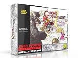 Cartouche pour Super Nes : Chrono Trigger Version Française