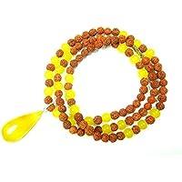 Mogul Interior Adult Yoga Japa Mala Rudraksha Jade Prayer Pendant (108+1) - Bring Happines 15 inches length Yellow