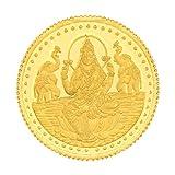 Malabar Gold and Diamonds 20 gm, 24k (99...
