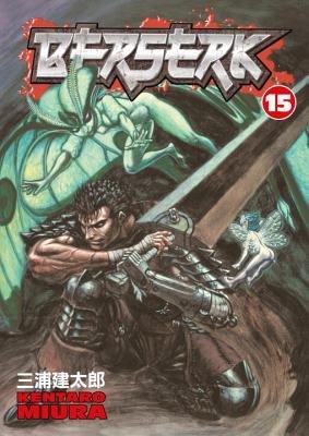 Berserk( Volume 15)[BERSERK V15][Paperback]