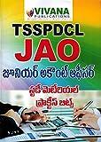 TSSPDCL JAO ( Junior Account Officer ) [TELUGU MEDIUM ]
