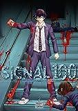 Signal 100. 2   Miyatsuki, Arata. Auteur