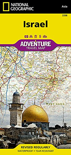 Israel : 1/275 000 (Adventure map)