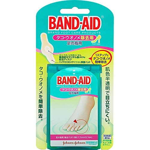 band-aid-band-aid-octopus-corns-6-pieces-for-removal-toes-specified-quasi-drugs-af27-by-band-aid-ban