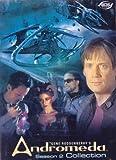 Andromeda Season 2 Collection [DVD] [Import]