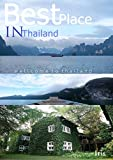 Best Place in Thailand (English Edition)