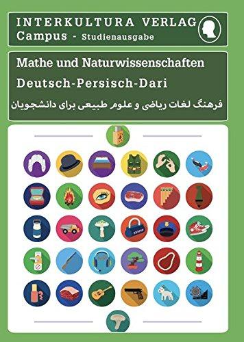 Studienwörterbuch für Mathematik und Naturwissenschaften: Deutsch-Persisch / Persisch-Deutsch (Deutsch-Persisch Dari Studienwörterbuch für Studium)