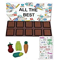 BOGATCHI All The Best Chocolate Gift for Exams, 10pcs + Free Good Luck Card + Fruit Erasers