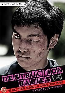 Destruction Babies [DVD]