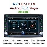 Excelvan - Doppel Din Autoradio Android 6.0 mit Navi Bluetooth, 6,2 Zoll Bildschirm 1080P, unterstützt Dashcam zurückfahrkamera, FM/AM/RDS, Wifi, USB Anschluss, SD-Karte, Lenkradsteuerung, DVR, Aux)