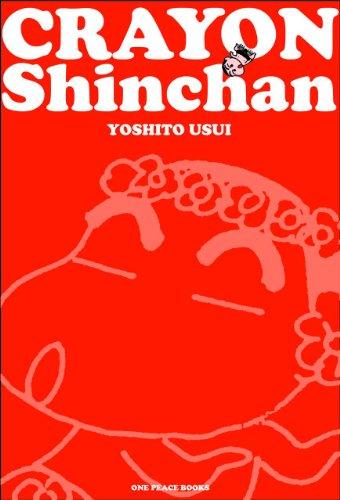 Crayon Shinchan, Volume 3