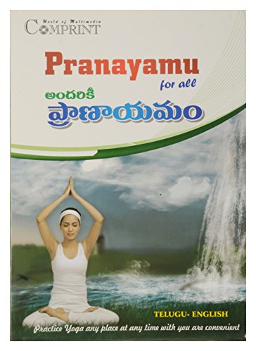 Pranayamu for All- DVD ROM