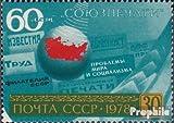 soviética-Unión 4814 (completa.edición.) 1978 La distribución de periódicos (sellos para los coleccionistas)
