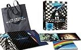 Die komplette Serie (Insane-Tote-Bag-Edition)