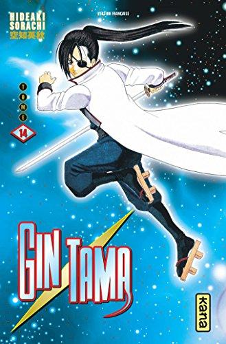 Gintama Vol.14 par SORACHI Hideaki