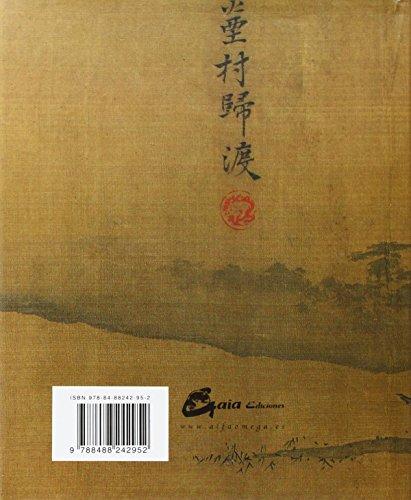 Copertina del libro Tao Te Ching. Lao Tzu (Sabiduría y tradición)