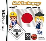 Mind Your Language: Learn Japanese [UK Import]