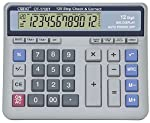 A basic calculator is an essential tool that will help every individual in doing mathematical operations with great ease. If you are looking out for that perfect calculator that will assist you in all the mathematical calculations, then here is somet...