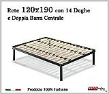 Rete per materasso a 14 doghe in faggio VIENNA con Doppia Barra Centrale 100% Made in Italy - 120 cm x 190 cm