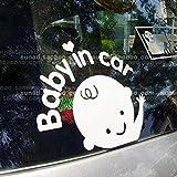kingko Baby im Auto wellenartig Baby an Bord Sicherheit Zeichen Auto Aufkleber/Aufkleber Materialien sterben-Ethylen/Yi Anwendungen/Lange Lebensdauer (Weiß)
