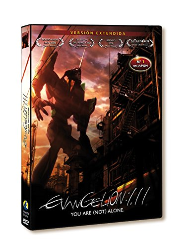 Evangelion 1.11: You Are (Not) Alone [DVD]