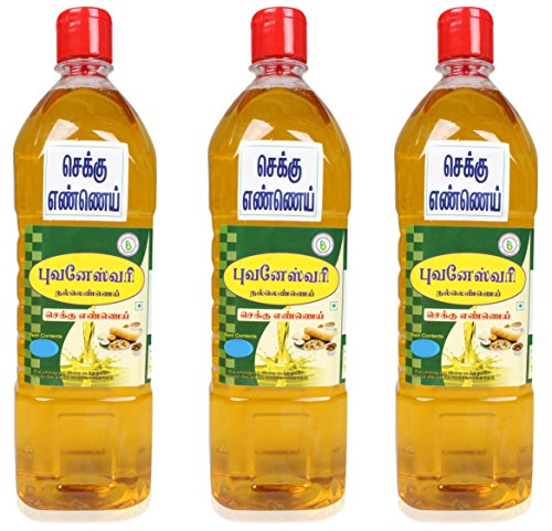 Bhuvanaeswari Gingelly Oil, 1000 ml (Pack of 3)