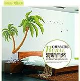 Wandaufkleber nach Hause Kokosnussbaum Wandaufkleber Schlafzimmer dekorative Wandaufkleber 205 × 125 cm