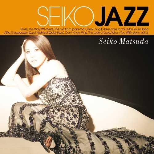 seiko-jazz