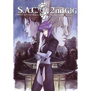 Ghost In The Shell : Stand Alone Complex S.A.C. 2nd GIG, vol.1 - Edition collector [inclus le coffret Artbox et le CD de la BO] [FR Import]